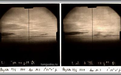 photos-obtenus-jesse-otto-en-allemagne-23-juin-1889